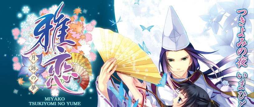 Miyakoの画像 p1_12